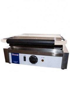 got-grill - 99